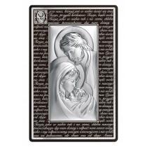 Srebrny obrazek sakralny Święta Rodzina z brązowej ramce z modlitwą
