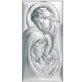 Piękny obrazek srebrny ukazujący wizerunek Świętej Rodziny