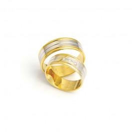 Obrączki ślubne biało-żółte złoto z grawerem