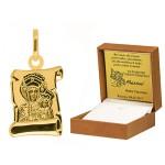 Złota zawieszka medalik z Matką Boską Częstochowską papirus