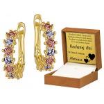 Śliczne złote kolczyki dziecięce z różowymi cyrkoniami